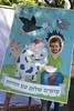 סוכת שלום עם החיות 2012