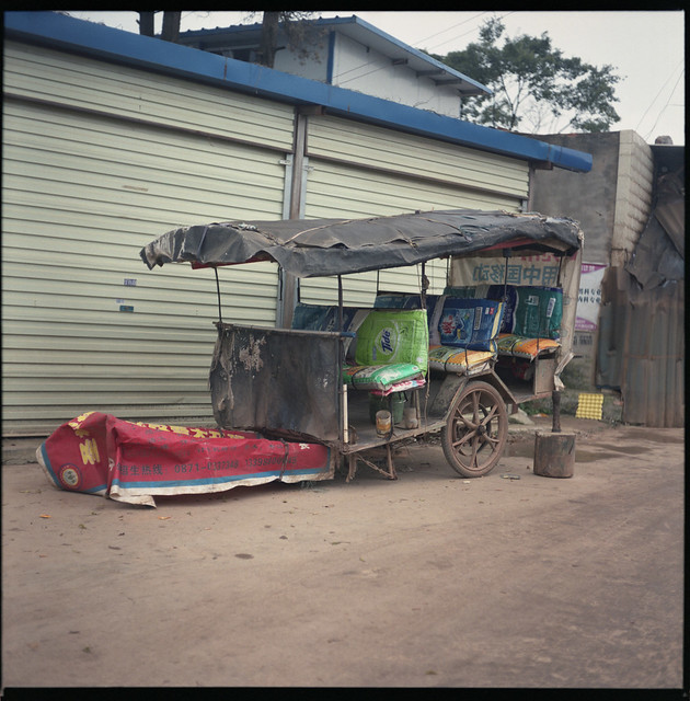 branded transport