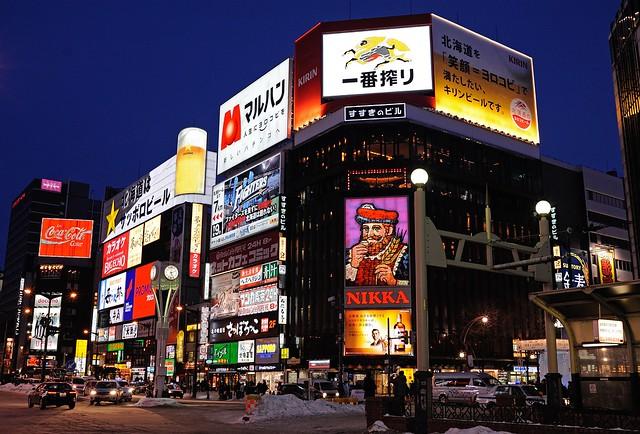 Susukino / Sapporo