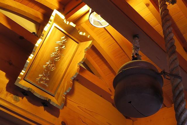 Najima Shrine
