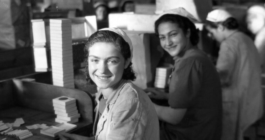 Cibali Cigaratte Factory, İstanbul, 1940's