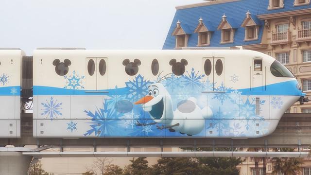 Sayonara Frozen Fantasy