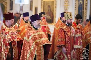Покровский собор 250
