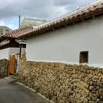 Aragaki House