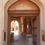 Jabreen Castle (1)