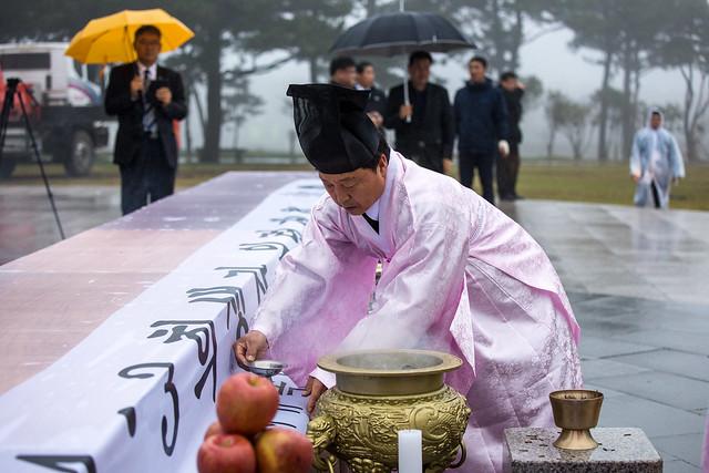 2015 Jeju 4.3 Ceremony