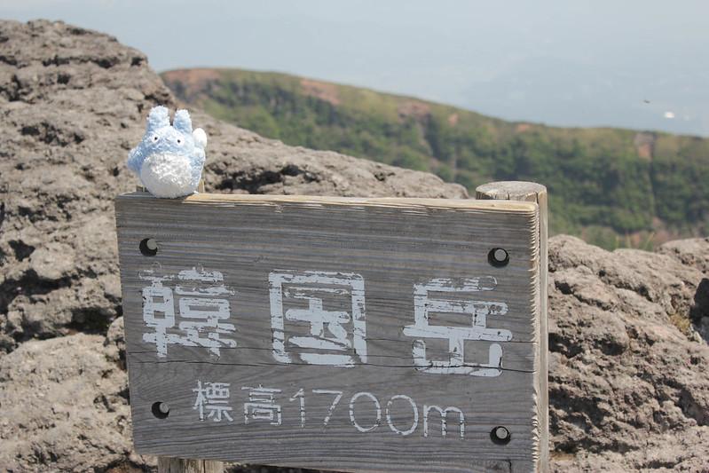 20140601-韓国岳-0207.jpg