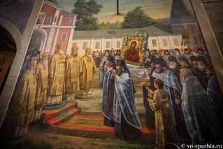 Иверский монастырь 680