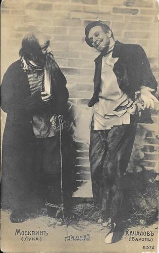 Ivan Moskvin and Vasily Kachalov in The Lower Depths (1902)