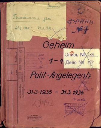 documentacion alemana desclasificada