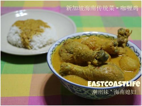 cook4   by eastcoastlife2012