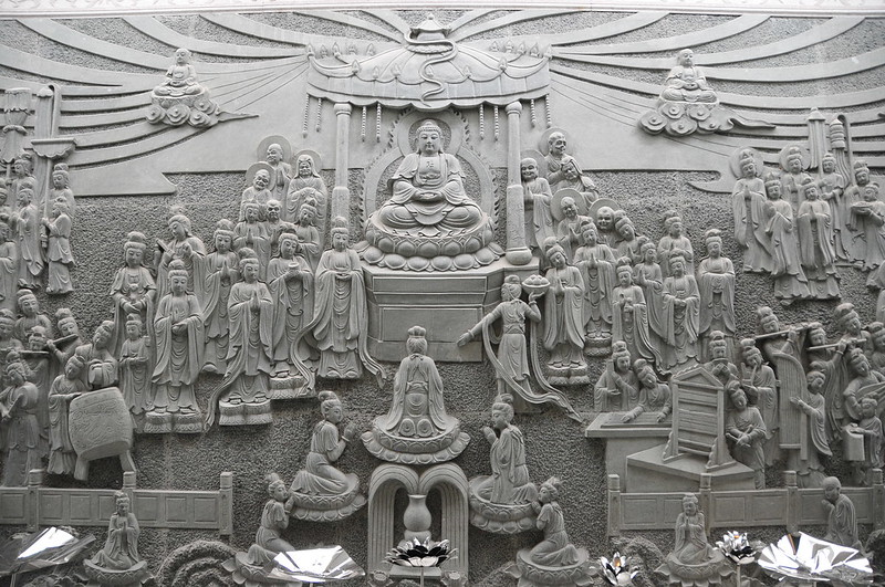 Fo Guang Shan (Singapore) Pure Land Relief