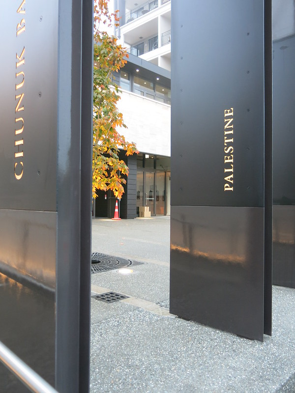 New Christchurch RSA Building, Armagh Street