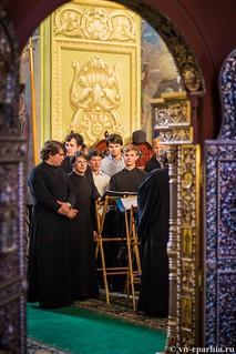 Иверский монастырь 25