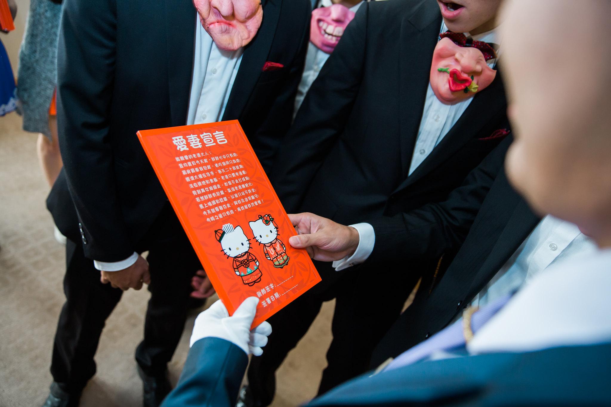 Wedding-148