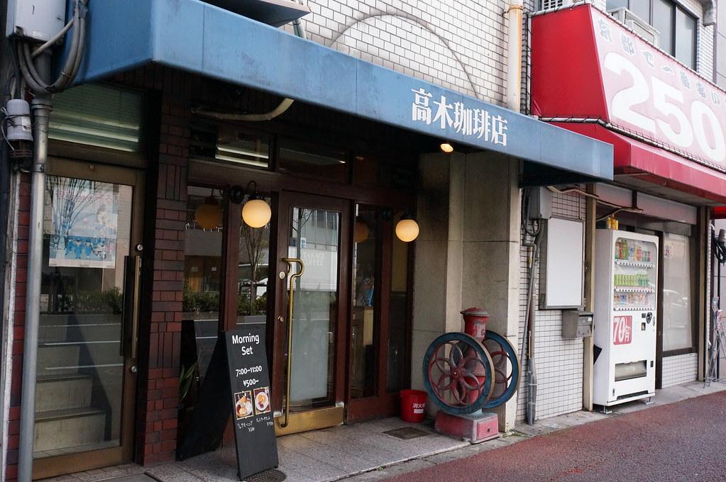 タカギ 京都 会社概要|菓子・食品 タカギ卸
