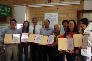 環保局與民間團體簽署合作備忘錄。攝影:李育琴 | by TEIA - 台灣環境資訊協會