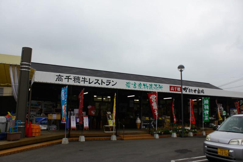 2014-05-05_01385_九州登山旅行.jpg