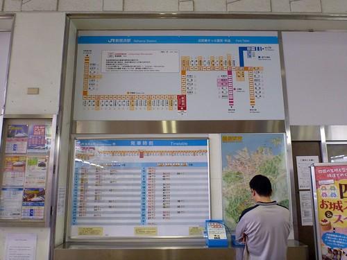 JR Niihama Station | by Kzaral