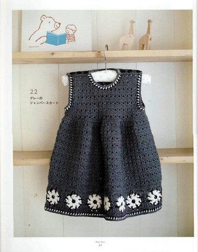 😘 😬  friends look at that charming model very beautiful this crochet dress elegant black pattern