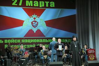 Панихида в Софийском соборе 350