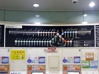 Fukuoka Subway Hakata Station | by Kzaral