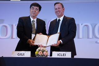 ICLEI and GIUI | by ICLEI - Local Governments for Sustainability
