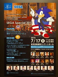 Game Symphony Japan 17th Concert SEGA Special 2016 | by lapastillaroja