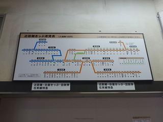 JR Matsusaka Station | by Kzaral