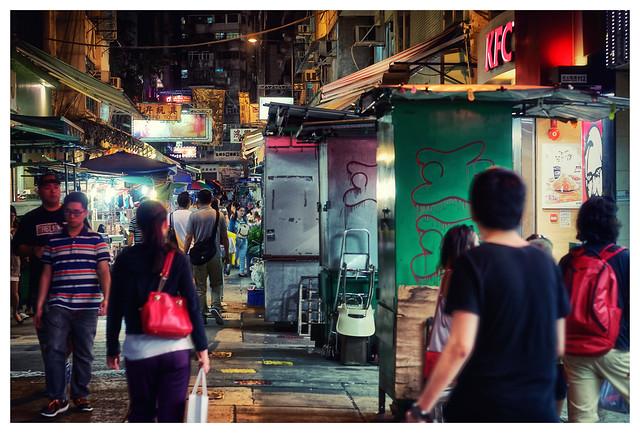 Streets of Hong Kong IX