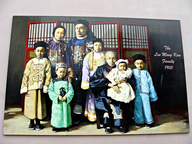 The Lee Mong Kow Clan