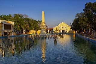 Plaza Salcedo and St. Pauls Cathedral, Vigan, Philippines - One of The New 7 Wonder Cities of The World