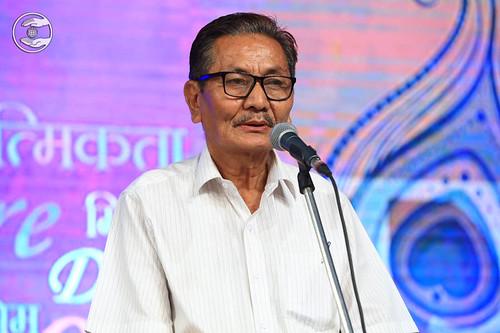 K.M. Chetri Chairman Samagam Committee