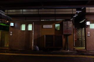 Causeway Bay | by Michael Frantzis