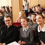 Мар 31 2018 - 13:30 - II научная студенческая конференция «Образы и категории античности в театре и кино»