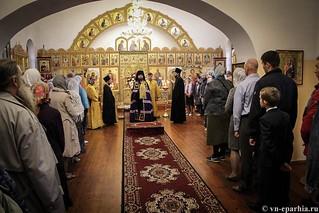Божественная литургия 1045