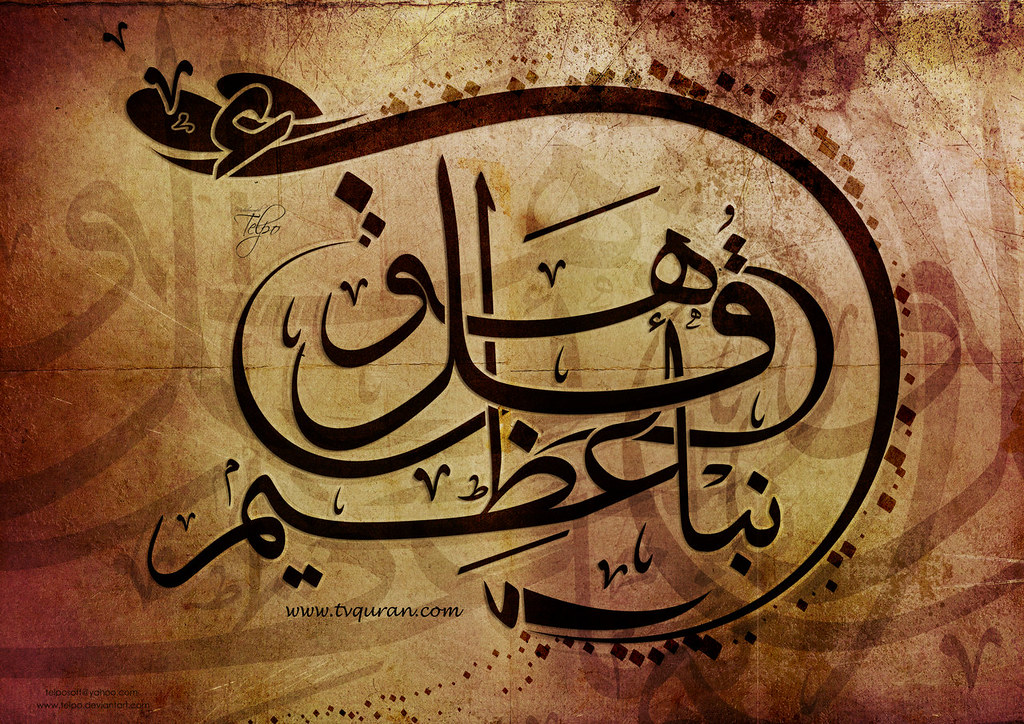 arabic-calligraphy-wallpaper-wallpaper-calligraphy-wallpap