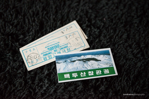 Pyongyang Theatre & Mount Paektu Tickets | by reubenteo