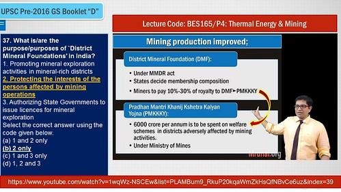 pruf-CSP16-Eco16-dmf | by Mrunal.org
