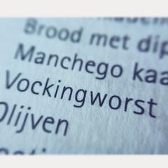 V***ckingworst