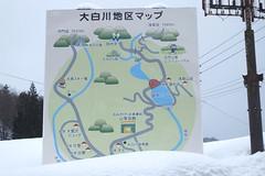 大白川地区マップ