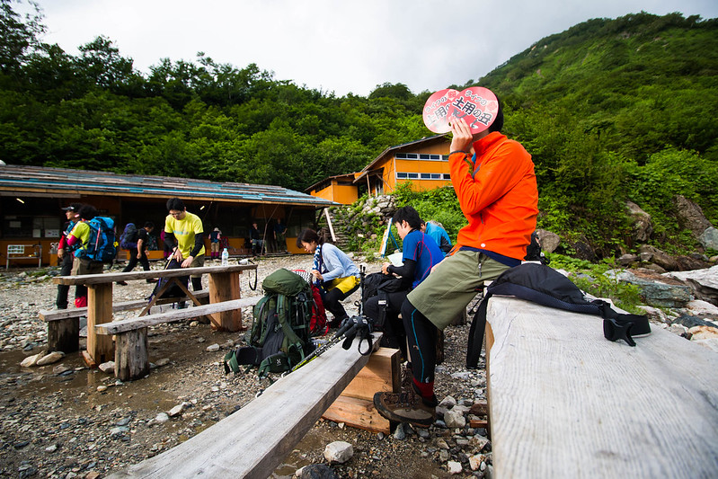20150725-白馬岳-0064.jpg