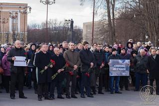 Митинг на площади 190