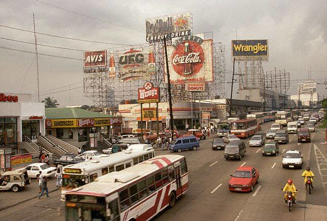 Advertising Billboards Along EDSA