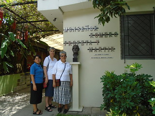 El Salvador - Comunidad