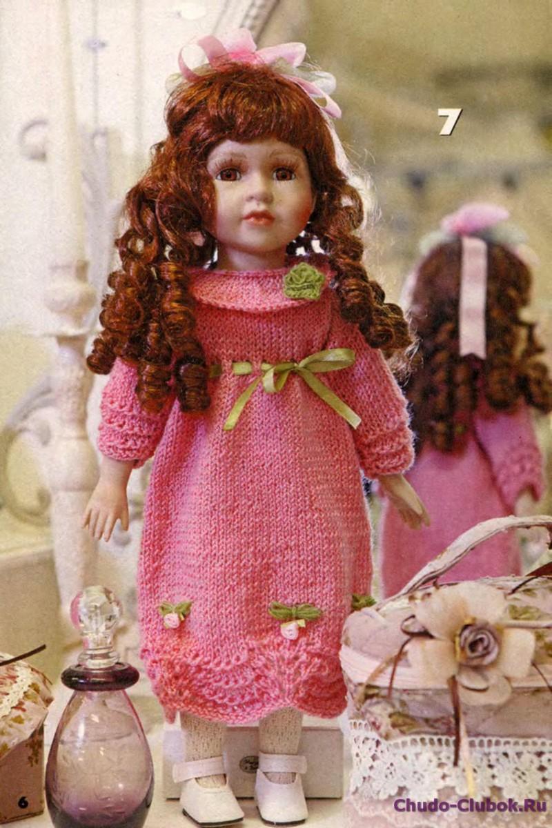 журналиста рядом все одежда для кукол на ливинтернет фото предоставляется возможность