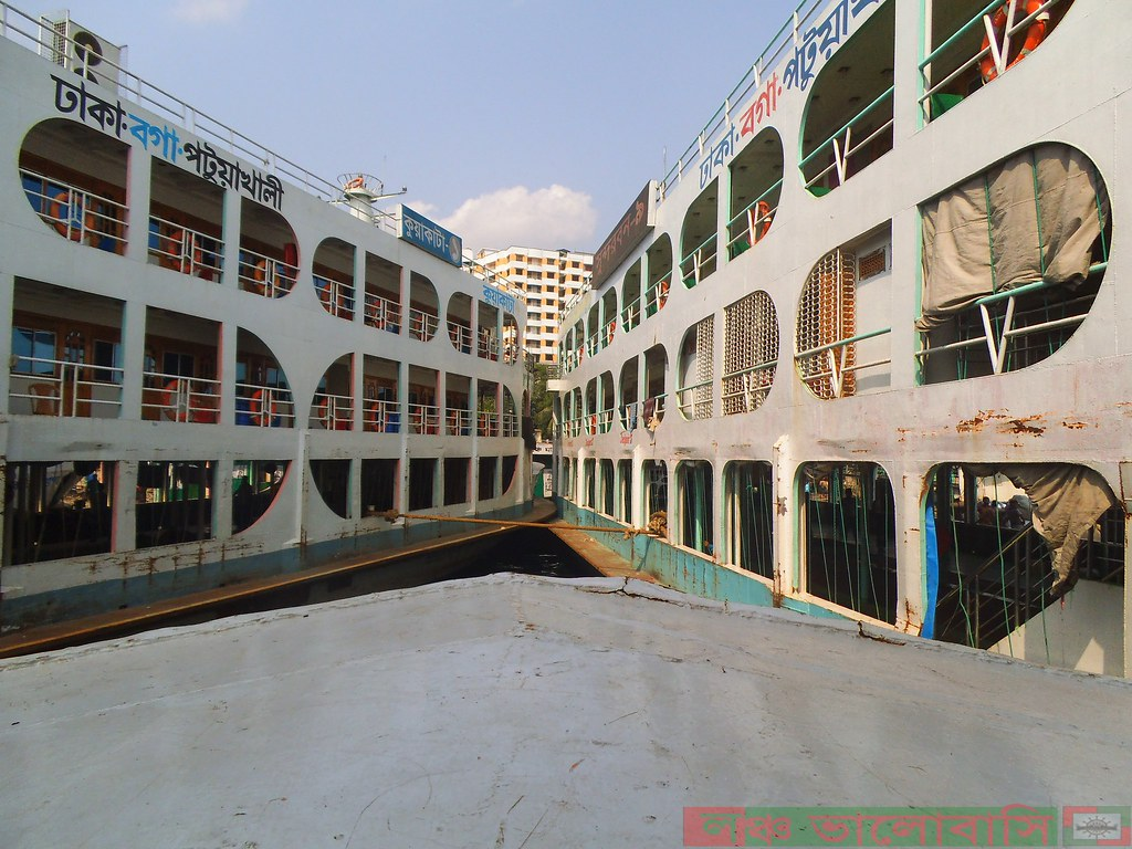 MV Sundarban 11 (এম ভি সুন্দরবন ১১) | ঢাকা ...