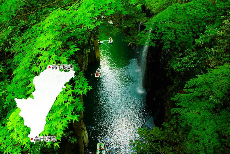 2014-05-05_01291_九州登山旅行-Edit.jpg
