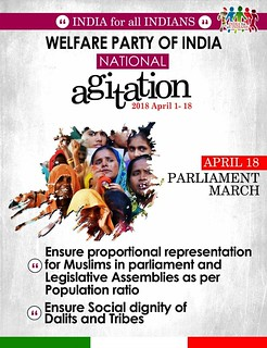 National Agitation | by welfarepartyupdates