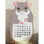 \ ♪Happy June!♪ / 6月のハムカレンダーはあずきと同じブルーサファイアだよぉ〜😍 それだけで今月もハッピー! ☆*:.。. o(≧▽≦)o .。.:*☆  #ブルーサファイア #ハムスター #6月 #水無月 #かわいい #BlueSapphire #hamster #June #hamstagram #kawaii